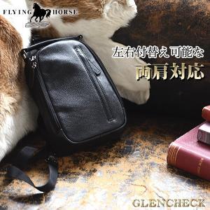 ホースレザー(馬革)2wayワンショルダーバッグ/本革 グレンフィールド 19ss|glencheck