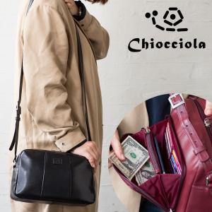 シープスキン ショルダーバッグ  Chiocciola キオッチョラ 本革 羊革 レディース 女性用 斜め掛け 軽量 お財布ショルダー|glencheck