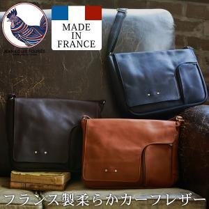 フランス製 カーフ メッセンジャーバッグ JEAN LOUIS FOURES ジャンルイフレ/ポケット多/A4サイズ対応 グレンフィールド|glencheck