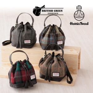 [ハリスツイード]HARRIS TWEED 2WAY巾着バッグ【BRITISH GREEN】 グレンフィールド|GLENCHECK