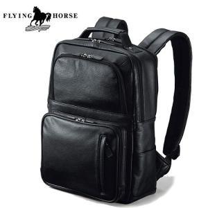 FLYING HORSE/ホースレザー(馬革)リュックサック(ブラック) グレンフィールド|glencheck