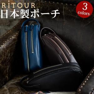 日本製 はっ水 シュリンクレザー グリップポーチ バッグ RiTOUR リツア メンズ 撥水 本革 かばん 鞄 バッグ|glencheck