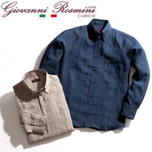 イタリア製リネンボタンダウンシャツ グレンフィールド|glencheck