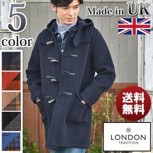 英国製メンズダッフルコート MARTIN SLIM LONG[LONDON TRADITION/ロンドントラディション] グレンフィールド【xmas特典3】|glencheck