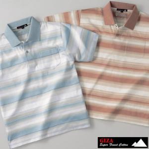ギザコットンボーダーシャツ2枚セット グレンフィールド|glencheck