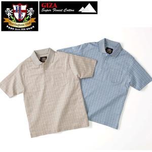 ギザコットンチェックシャツ2枚組 グレンフィールド|glencheck