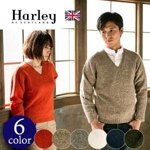 あすつく対応 スコットランドのニットウェアメーカー「ハーレー」のVネックセーター。 伝統的なシームレ...