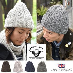 英国羊毛公社認定ウール使用 ハイランド2000/HIGHLAND 2000 英国製ニットキャップ(ケーブル編み) グレンフィールド glencheck