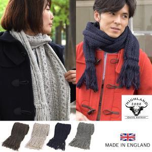 英国羊毛公社認定ウール使用 ハイランド2000/HIGHLAND 2000 英国製マフラー (ケーブル編み) グレンフィールド【xmas特典3】|glencheck