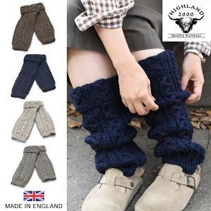 英国羊毛公社認定ウール使用 HIGHLAND2000/ハイランド2000 英国製レッグウォーマー(ケーブル編み) グレンフィールド glencheck