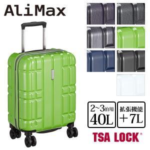 ALiMax アリマックス ALI-MAX185 40L+7L 拡張機能 機内持ち込み可 スーツケース キャリーケース キャリーバッグ ハードキャリー A.L.I アジアラゲージ|glencheck