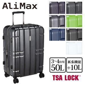 ALiMax アリマックス ALI-MAX22 50L+10L スーツケース 機内持ち込み可 スーツケース キャリーケース キャリーバッグ ハードキャリー A.L.I アジアラゲージ|glencheck