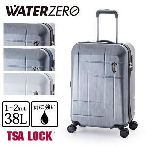 WATER ZERO WTZ-1533K 38L スーツケース 機内持ち込み可 止水ファスナー キャリーケース キャリーバッグ ハードキャリー A.L.I アジアラゲージ|glencheck