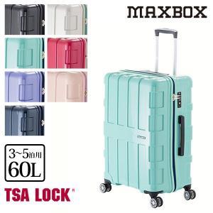MAXBOX ALI-1601 60L スーツケース キャリーケース キャリーバッグ ハードキャリー A.L.I アジアラゲージ|glencheck
