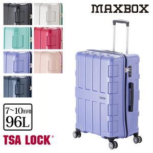 MAXBOX ALI-1701 96L スーツケース キャリーケース キャリーバッグ ハードキャリー A.L.I アジアラゲージ|glencheck