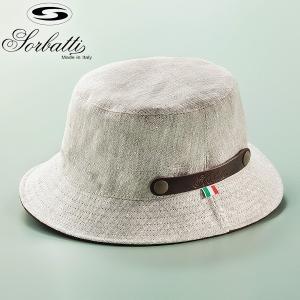 イタリア製リネンクラッシャブルハット/帽子/麻 グレンフィールド glencheck