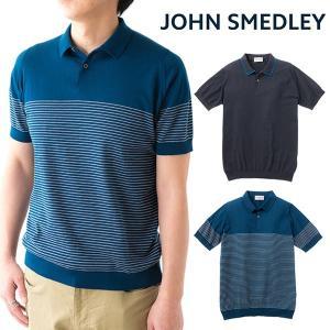 イギリス製メンズ半袖ポロシャツ[JOHN SMEDLEY/ジョンスメドレー][JA]|glencheck