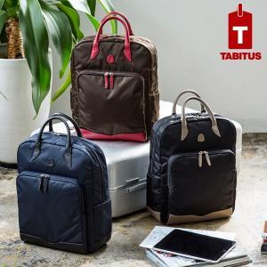 ビジネス2WAYバッグ TABITUS/タビタス[JA]|glencheck