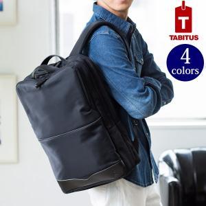 リュック 大容量 おしゃれ 旅行用 バックパック ビジネス リュクスパック[TABITUS/タビタス][JA]|glencheck