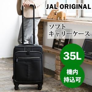 JALオリジナルソフトキャリーケース[JA]|glencheck