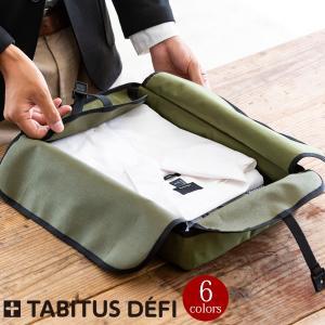 シャツケース TABITUS defi/タビタス デフィ JA|glencheck