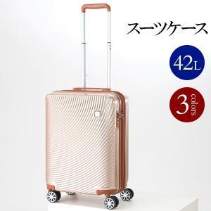 スーツケース 47cm JAL ORIGINAL JALオリジナル JA|glencheck