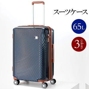 スーツケース 58cm JAL ORIGINAL JALオリジナル JA|glencheck