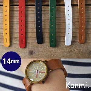 Kanmi. coco watch ノア・ビター・ミルク用 時計ベルト 14mm 腕時計 ウォッチ glencheck