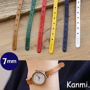 Kanmi. coco watch ポルテ・ソラ・ホシ用 時計ベルト 7mm 腕時計 ウォッチ glencheck