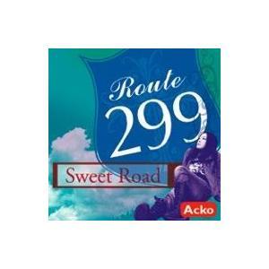 sweet road〜R299〜|glim