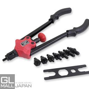 両手手動式ハンドナッター 7サイズ対応 (M3/M4/M5/M6/M8/M10/M12) ナットリベ...