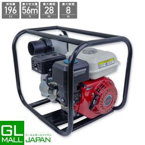 ★商品詳細★  吸入・排出口径:3インチ(80mm) エンジンタイプ:4ストローク 単気筒冷却タイプ...