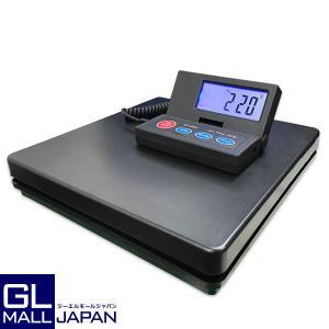 電子はかり デジタルスケール 最大50kg 風袋引き機能 自動電源オフ機能  電子秤 計量器 軽量機...