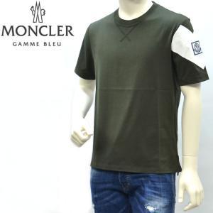 モンクレールガムブルー MONCLER GAMME BLEU / Tシャツ 8007050 829af 863 カーキ メンズ【2017年 春夏 SS 新作】【送料無料】 global-round