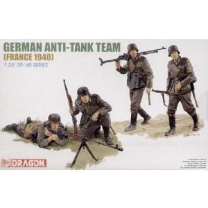 ドイツ 対戦車チーム [フランス1940]|global-work
