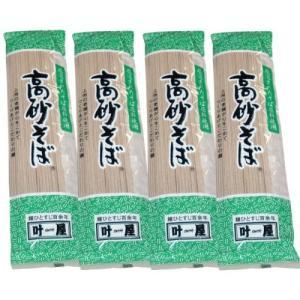 内容量:1袋 200g(2〜3人前)賞味期限:常温約12ヶ月アレルギー表示:小麦、そば