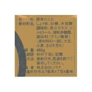 豚丼(ぶたどん)は北海道十勝・帯広の開拓時代から伝わる名物料理です。テレビ、雑誌の紹介で今や全国的な...