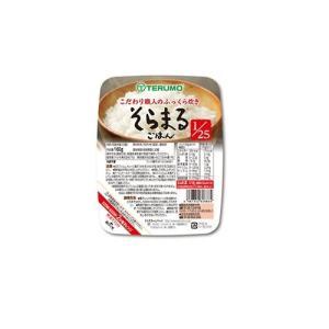 たんぱく質調整食品  180g 20個ごはんのおいしさを残しながら、たんぱく質を1/25にカット。(...
