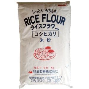 内容量:20kg原材料:新潟県産 米商品サイズ(高さ×奥行×幅):100mm×420mm×700mm