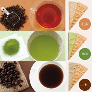 原材料:小麦粉、脱脂乳、砂糖、ショートニング、卵、脱脂粉乳、バター、コーヒー、抹茶、紅茶パウダー、膨...