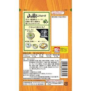 永谷園 山椒ふりかけ 30g×10袋の関連商品8