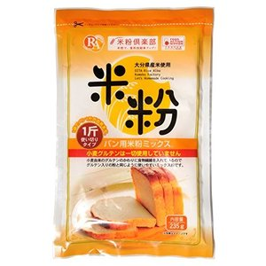 小麦由来のグルテンの代わりに、食物繊維を入れてますので、グルテン入りの粉と同じように使いやすいミック...
