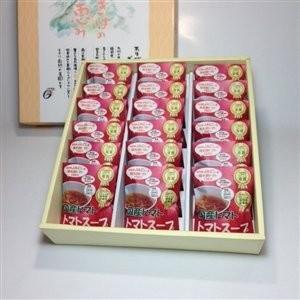 【出荷予定日】順次発送いたします。【商品について】JAにじ産博多トマト「桃太郎」で作ったトマトスープ...