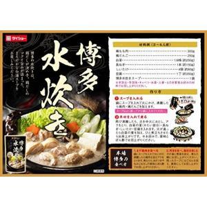 750g/3〜4人前/ストレートタイプ鶏がらだしの白湯スープに生姜を加え、コクがありながらもすっきり...