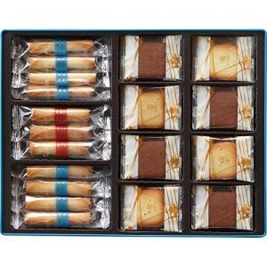 ●プティシガール×16本、プティシガール オゥ ショコラ×6本、チョコレートサンドクッキー×10枚、...