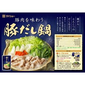 鶏がら・とんこつだしの白湯スープに、昆布の旨みを加え、純米酒で風味良く仕上げた鍋スープです。肉・野菜...