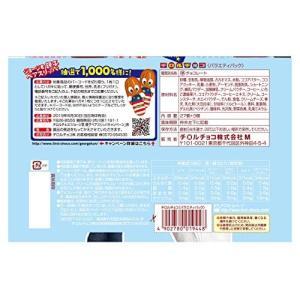 内容量:27個×10袋商品サイズ(高さx奥行x幅):160mm×238mm×195mmカロリー:栄養...