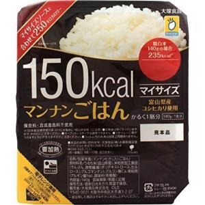 大塚食品 マイサイズ マンナンごはん 140g...の関連商品2
