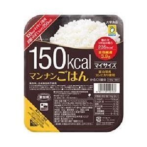 大塚食品 マイサイズ マンナンごはん 140g...の関連商品3