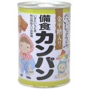 北陸製菓 金平糖入 備食カンパン 缶 110g...の関連商品6